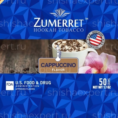 Zumerret Blue Edition Cappuccino