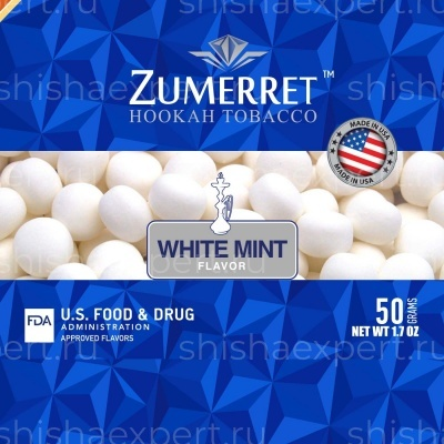 Zumerret Blue Edition White Mint