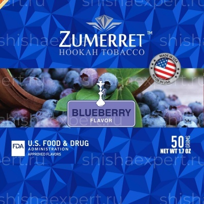 Zumerret Blue Edition Blueberry