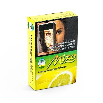 Mizo Lemon