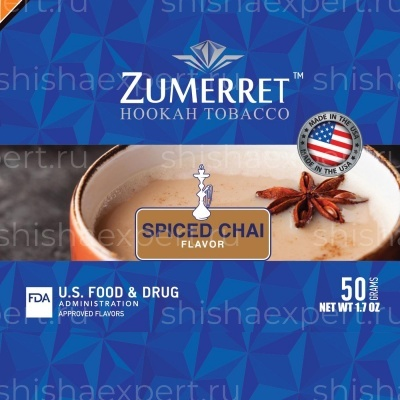 Zumerret Blue Edition Spiced Chai