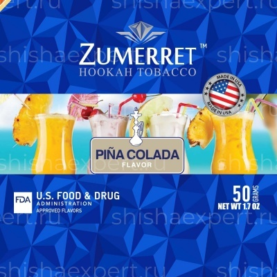 Zumerret Blue Edition Pina Colada