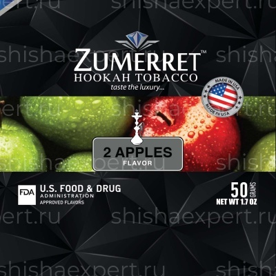 Zumerret Black Edition 2 Apples