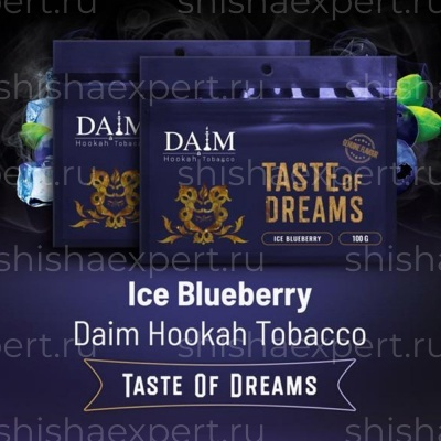 Daim Ice Blueberry