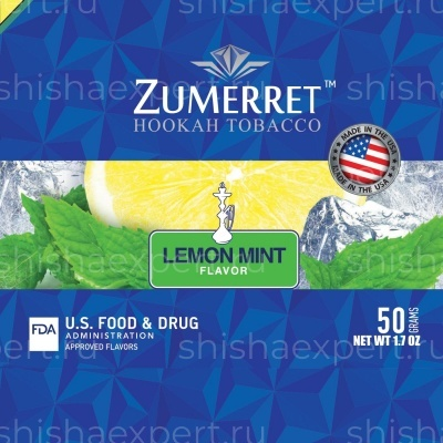 Zumerret Blue Edition Lemon Mint
