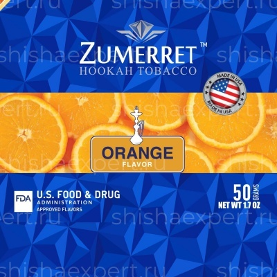 Zumerret Blue Edition Orange
