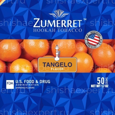 Zumerret Blue Edition Tangelo