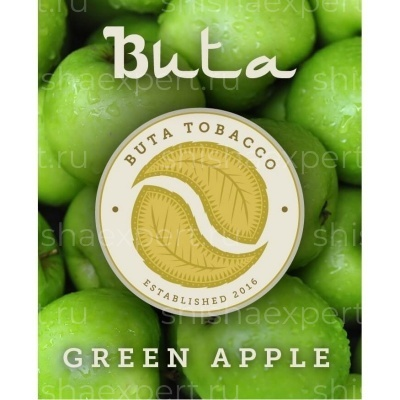 Buta Green Apple