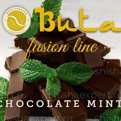 Buta Chocolate Mint