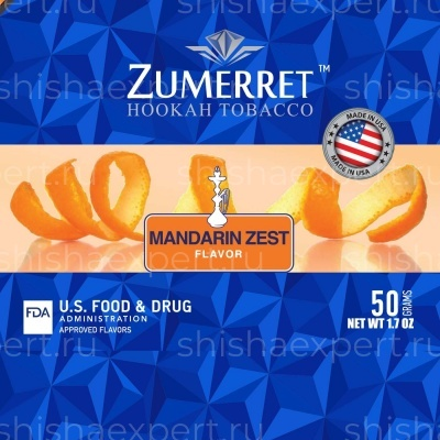 Zumerret Blue Edition Mandarin Zest