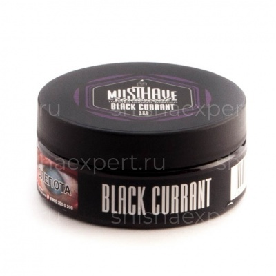 Must Have Black Currant