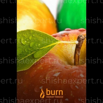 Burn Three Apples