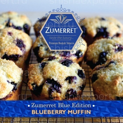Zumerret Blue Edition Blueberry Muffin