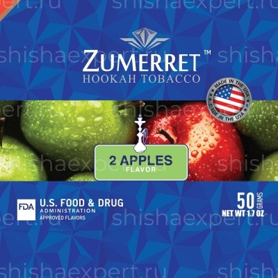 Zumerret Blue Edition 2 Apples