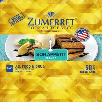 Zumerret Gold Edition Bon Appetit
