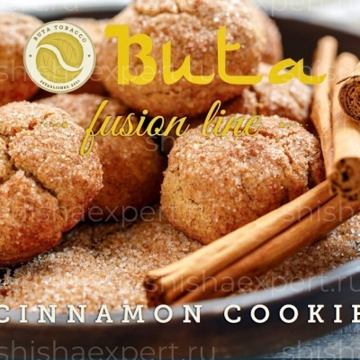 Buta Cinnamon Cookie