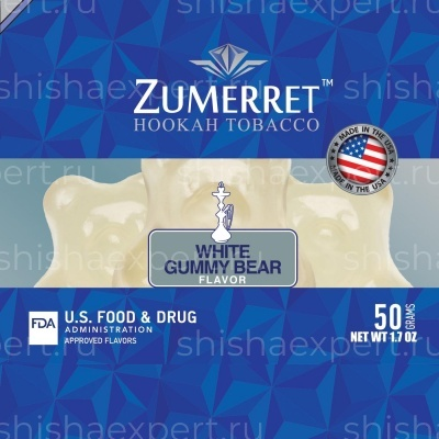 Zumerret Blue Edition White Gummy Bear