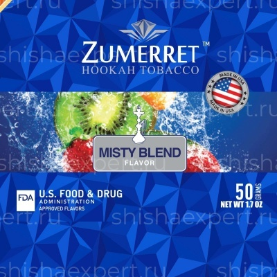 Zumerret Blue Edition Misty Blend