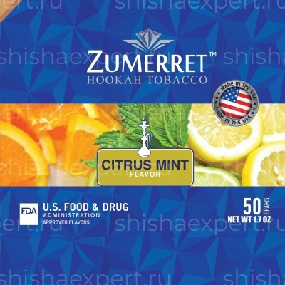 Zumerret Blue Edition Citrus Mint