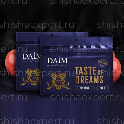 Daim Red Apple