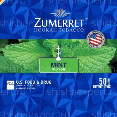 Zumerret Blue Edition Mint