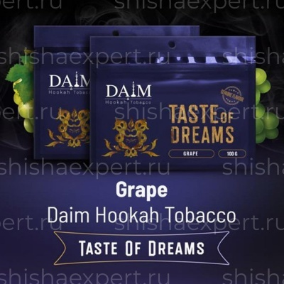 Daim Grape