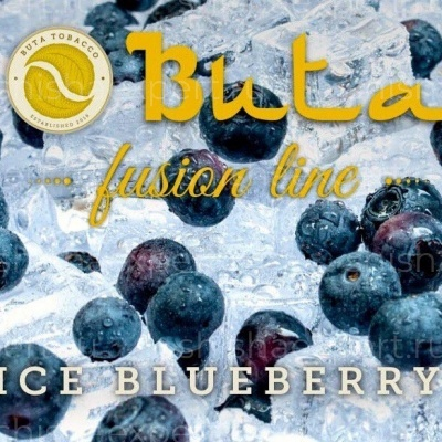 Buta Ice Blueberry
