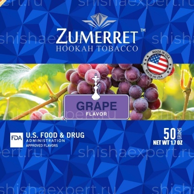 Zumerret Blue Edition Grape