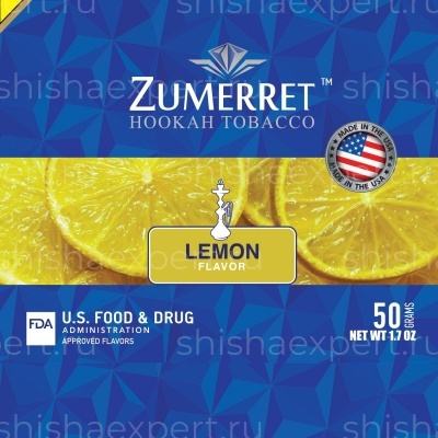 Zumerret Blue Edition Lemon