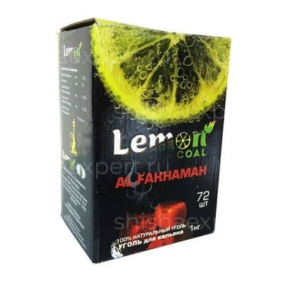 Lemon Coal 72pcs